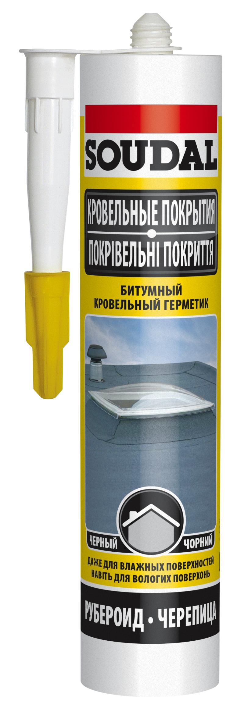 герметик водостойкий купить